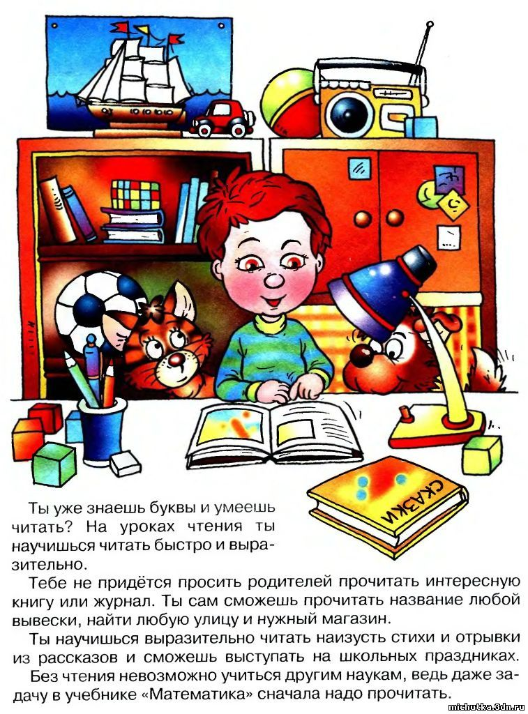 Сказки для детей 3х лет читать онлайн