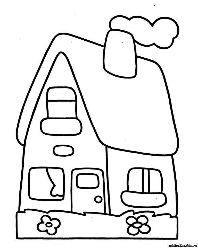 Temporarycare Фото: Детские игры для малышей онлайн ...