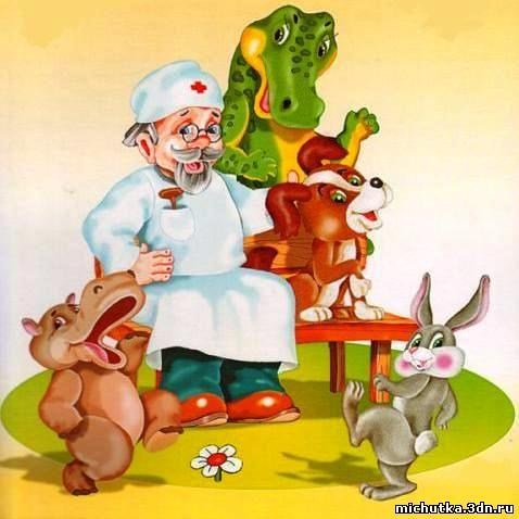 доктор в детском саду ролевые игры