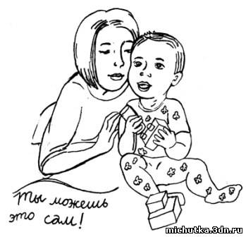 http://michutka.3dn.ru/_pu/21/20942040.jpg