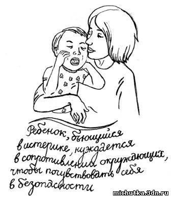 http://michutka.3dn.ru/_pu/21/24764828.jpg
