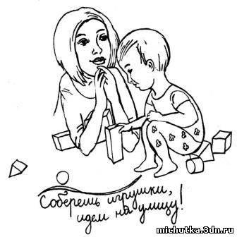 http://michutka.3dn.ru/_pu/21/35291193.jpg