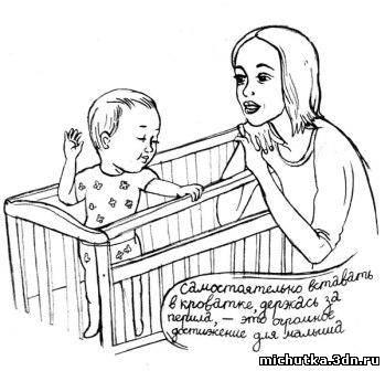 http://michutka.3dn.ru/_pu/22/64456465.jpg