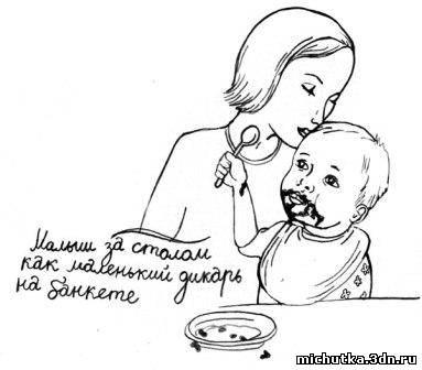 http://michutka.3dn.ru/_pu/22/95199270.jpg
