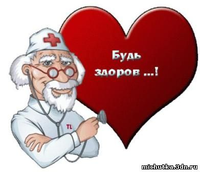 http://michutka.3dn.ru/_pu/24/18322477.jpg